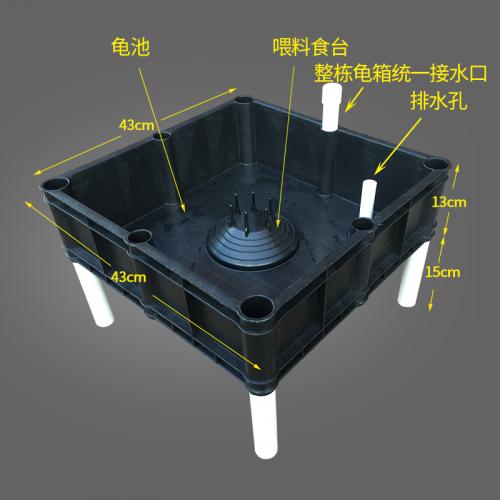 立体龟箱 龟苗箱 龟池 小乌龟缸带晒台食台塑胶箱养龟池养殖龟盆饲养盒43x43x13cm