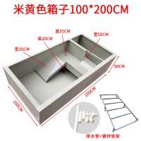 米黄色100x200cm(带铁架)