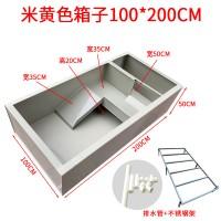 米黄色100x200cm(带钢架)