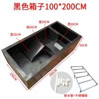 黑色100x200cm(带钢架)