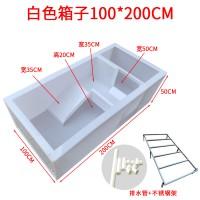白色100x200cm(带钢架)