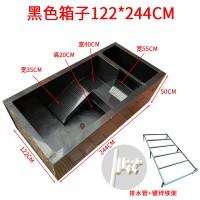 黑色122x244cm(带铁架)