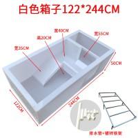白色122x244cm(带铁架)