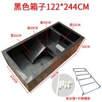 黑色122x244cm(带钢架)