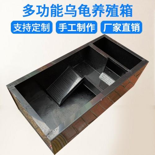 塑料生态种龟箱