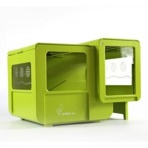 乌龟缸 带晒台 透明龟箱 巴西龟 养草龟专用盆乌龟盒养殖龟缸龟盆