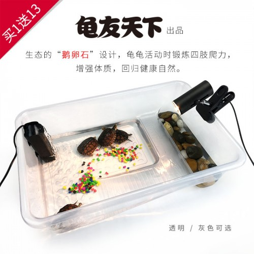 乌龟缸龟友天下带晒台沙池水龟陆龟箱巴西龟池宠物龟盒生态养龟盆