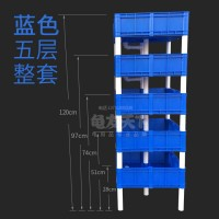 蓝色龟箱整套(共5层)