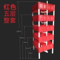 红色龟箱整套(共5层)