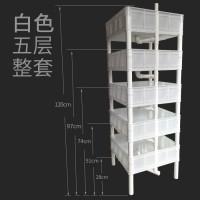白色龟箱整套(共5层)