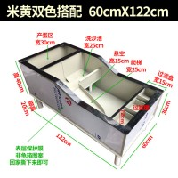 特价龟箱0.6x1.22m(米黄双色)