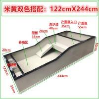 米黄色龟箱双色搭配1.22x2.44m