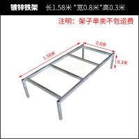 镀锌铁架0.8x1.5m