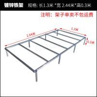 镀锌铁架1.22x2.44m