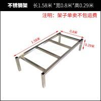 不锈钢架0.8x1.5m