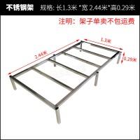 不锈钢架1.22x2.44m