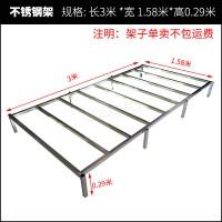 不锈钢架1.5x3m