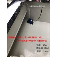水泵+过滤材料