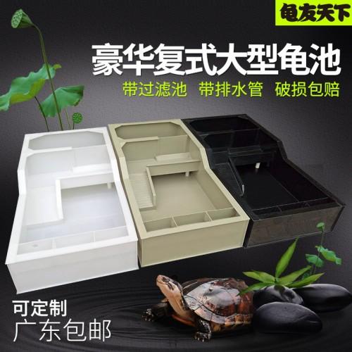 种龟箱 乌龟池龟箱 大型PP塑胶种龟龟托 带晒台 带繁殖 产蛋 生蛋 养龟缸 可定制