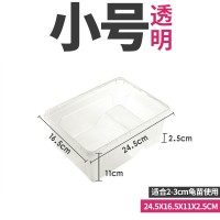 24.5*16.5*11cm小号透明