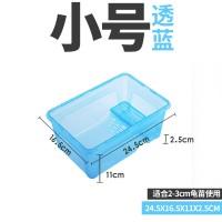 24.5*16.5*11cm小号透蓝