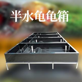 黄缘龟箱 半水龟箱 龟池 龟缸 陆龟塑料饲养箱 龟苗箱 饲养盆