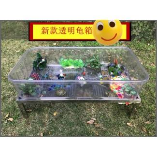 新款透明龟箱 巴西龟箱 石金钱龟水箱宠物龟箱轻便陆龟箱龟苗箱