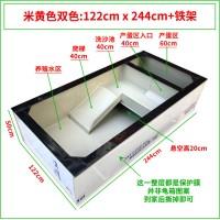 米黄色122x244x50cm(配铁架)