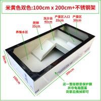 米黄色100x200x50cm(配不锈钢架)