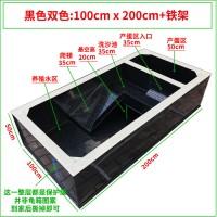 黑色100x200x50cm(配铁架)