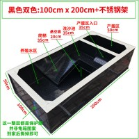 黑色100x200x50cm(配不锈钢架)