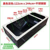 黑色122x244x50cm(配不锈钢架)