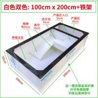 白色100x200x50cm(配铁架)