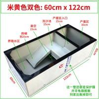 米黄色60x122x40cm(塑料脚)