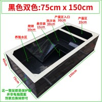 黑色75x150x40cm(塑料脚)