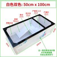 白色50x100x40cm(塑料脚)