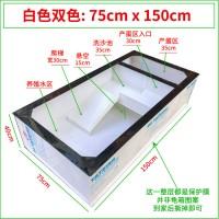 白色75x150x40cm(塑料脚)
