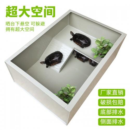 【可定制】复式带晒台龟池