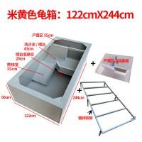 米黄色龟箱:100cmX200cm