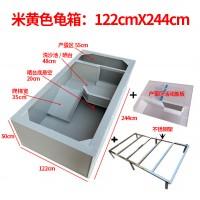 米黄色龟箱:122cmX244cm