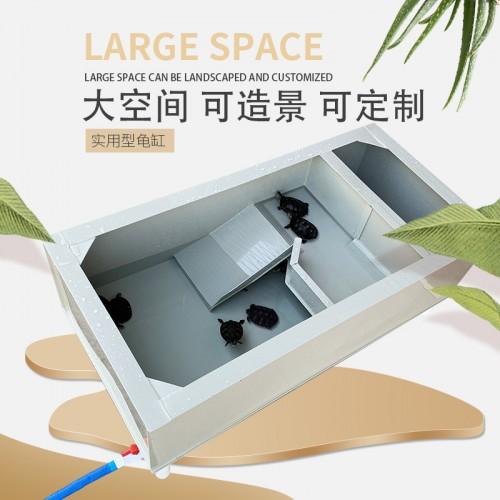 多功能生态龟箱