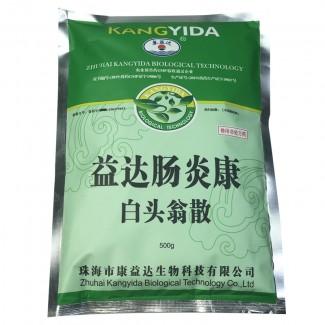 益达肠炎康(白头翁散)清热解毒凉血止痢治疗细菌性肠炎、病毒性肠炎及寄生虫性肠炎