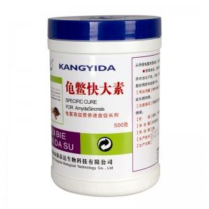 龟鳖快大素 龟鳖营养诱食促长剂