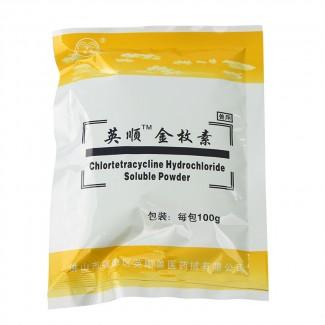 金枚素 金霉素可溶性粉 黄粉