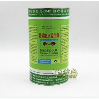 肥水益生菌 龟鳖专用高浓缩肥水菌