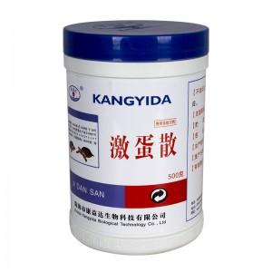 激蛋散 500克/瓶 提高种龟产蛋量及受精率