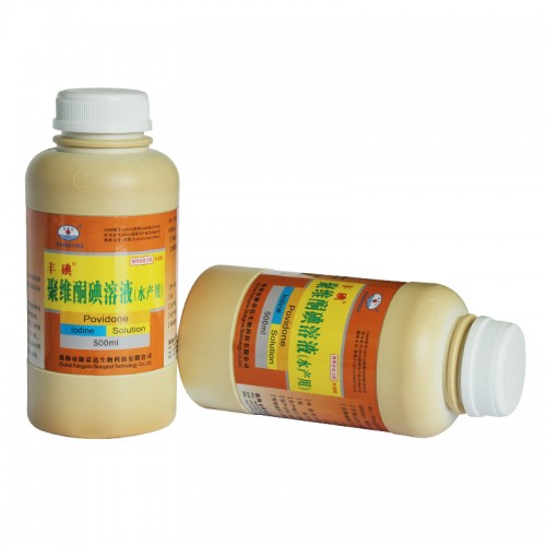 乌龟消毒水 消毒液 聚维酮碘溶液 7.5%