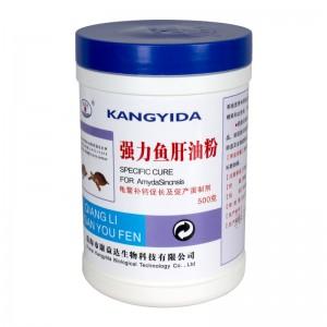 强力鱼肝油粉 乌龟补钙促长,预防软骨病