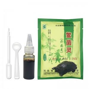 鳖菌灵 主治龟鳖白点、腐皮、穿孔、烂甲、疥疮、烂爪、烂壳,乌龟药巴西龟药水龟药外伤白眼