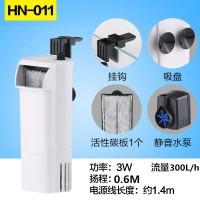 低水位经典款HN-001